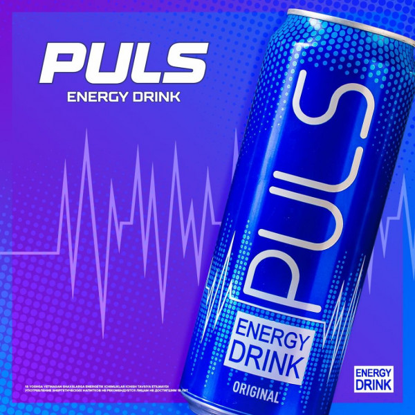 Энергетический Напиток Puls (430мл)