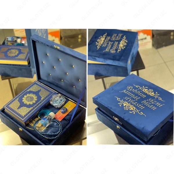 Подарочный исламский набор