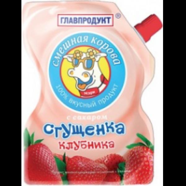Сгущёнка Главнопродукт Клубника 125гр