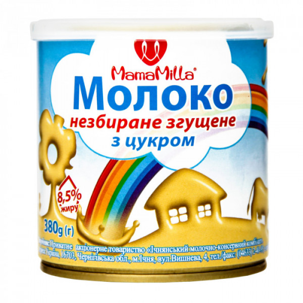 Молоко сгущенное Mama Milla 8.5% 380гр