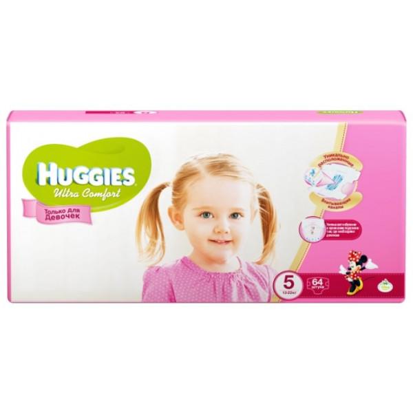 Huggies подгузники Ultra Comfort для девочек 5 (12-22 кг) 64 шт. 4.7