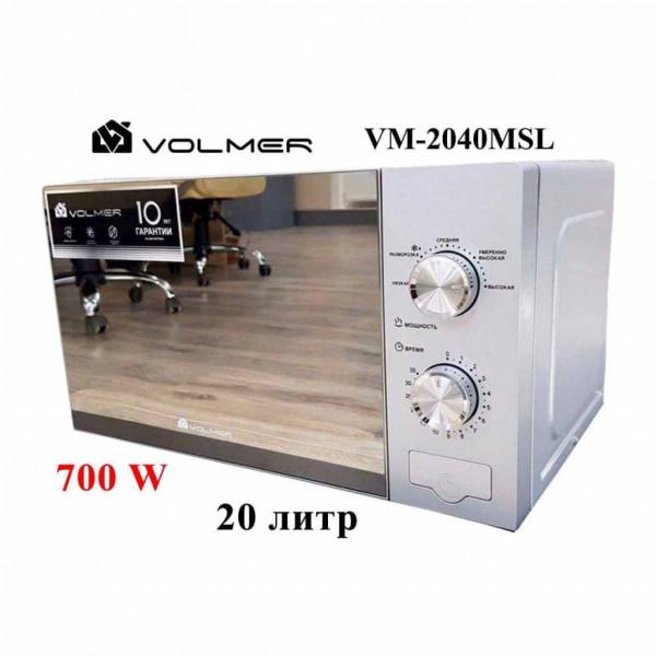 Микроволновая печь Волмер ВМ-2040