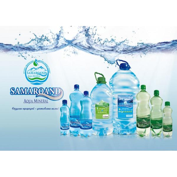 вода samarqand 10л