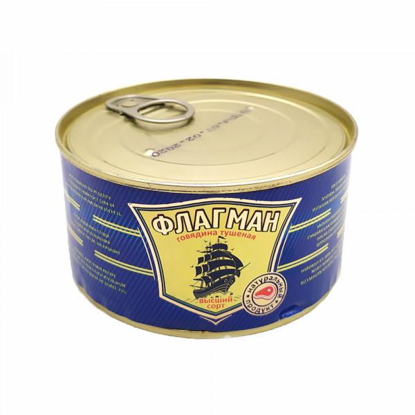 """Тушеная говядина """"Флагман"""" в/с (325 гр)"""