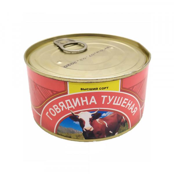 Тушеная говядина в/с (325 гр)