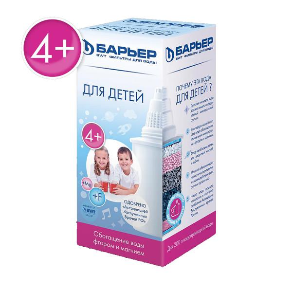 Сменный фильтр для воды, Барьер, Для детей (1шт)