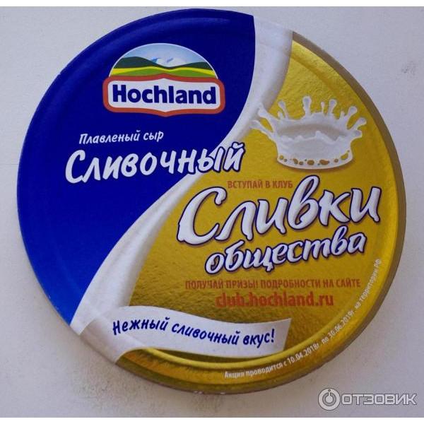 """Плавленый сыр Хохланд """"Сливки общества""""(140гр)"""