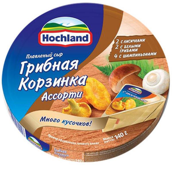 Hochland Сыр плавленный Грибная Корзинка, (140гр)