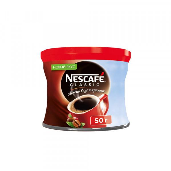 Nescafe Classic 50гр ж/б