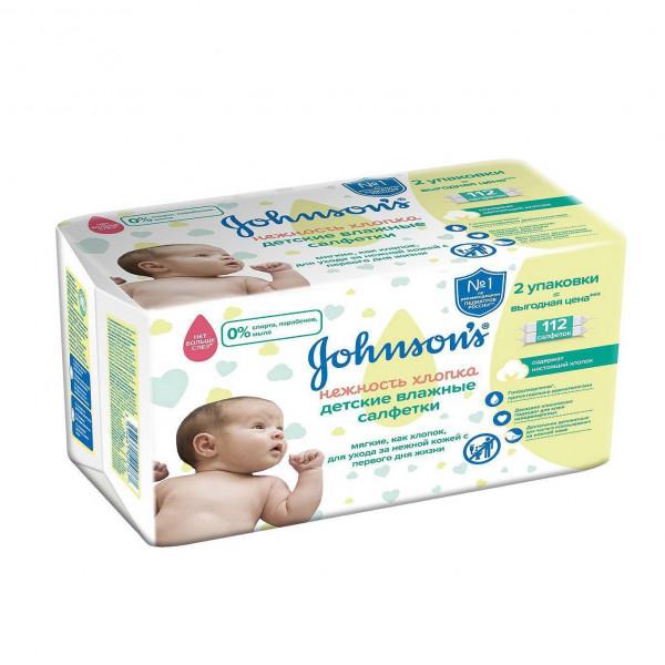 Салфетки Влажные Johnson Baby (112шт)