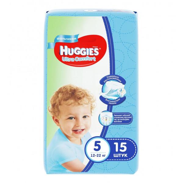 """Подгузники  """"HUGGIES"""" Ultra Comfort 5 (15шт)"""