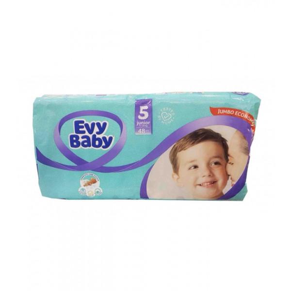 """Подгузники """"EVY BABY"""" 5 (48шт)"""