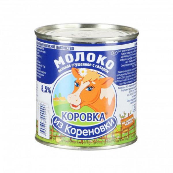 Сгущенное Коровка из Кореновки 8.5% (380гр)