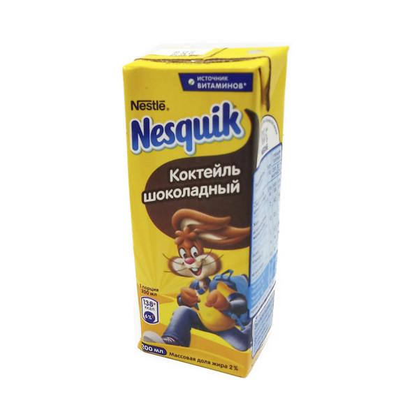 Коктейль шоколадный, Nesquik (200 мл)