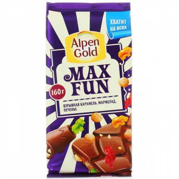 Alpen Gold MaxFan