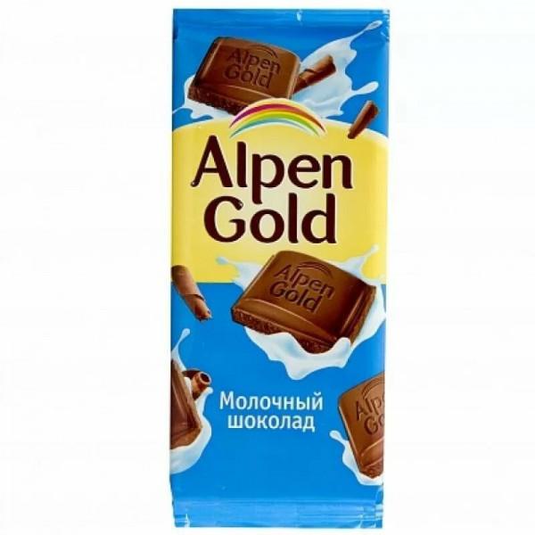 Alpen Gold