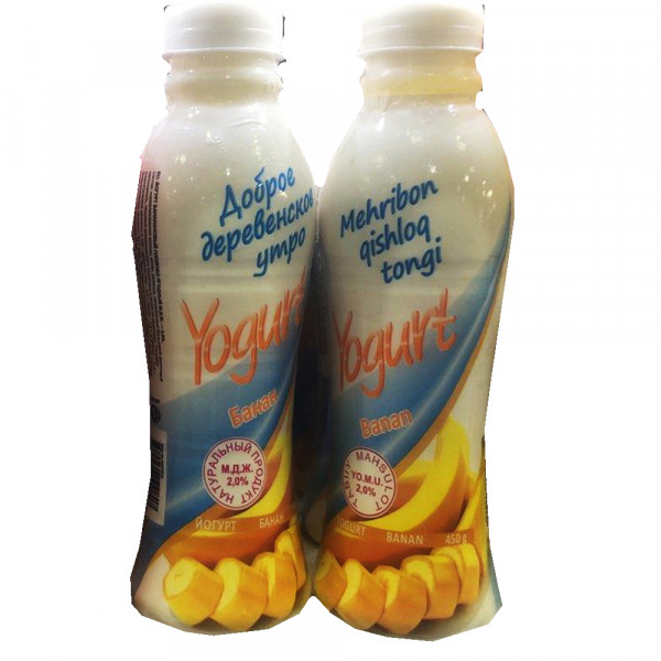 Bio Natural Food Йогурт (450gr)