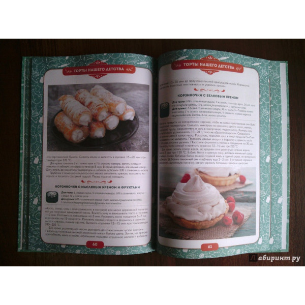 Конц товары Журнал Книга Торти (1шт)