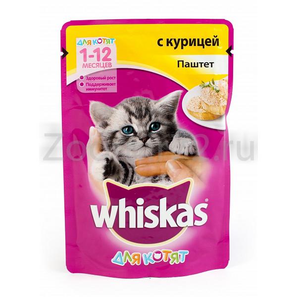 Корм для котят Whiskas с курицей паштет 1-12месяцев