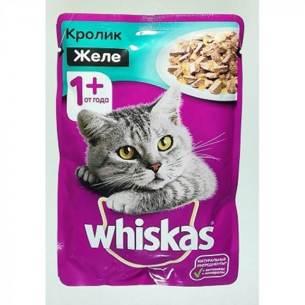 Корм для кошек с кроликом в желе Whiskas