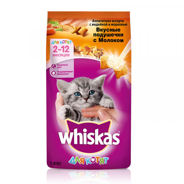 Сухой корм для котят Whiskas Аппетитное ассорти (вкусные подушечки с молоком+индейка+морковь) 1,9кг