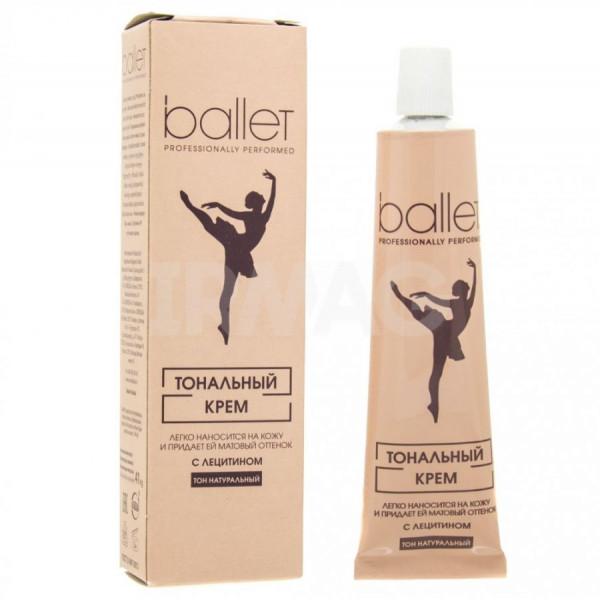 Тональный крем Ballet с лецитином Натуральный