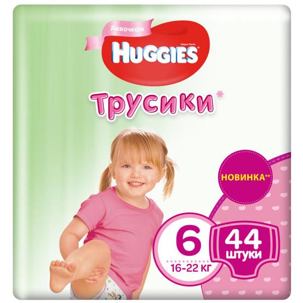Huggies Трусики-подгузники 6 для девочек (16-22кг), 44шт