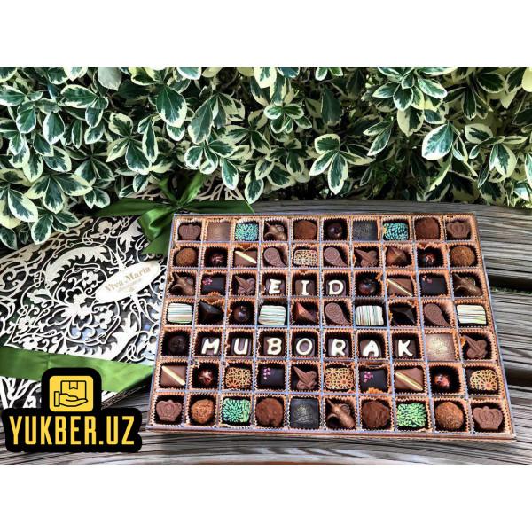"""Бельгийский шоколад ручной работы """"Viva Maria chocolateria"""" (Eid muborak)"""