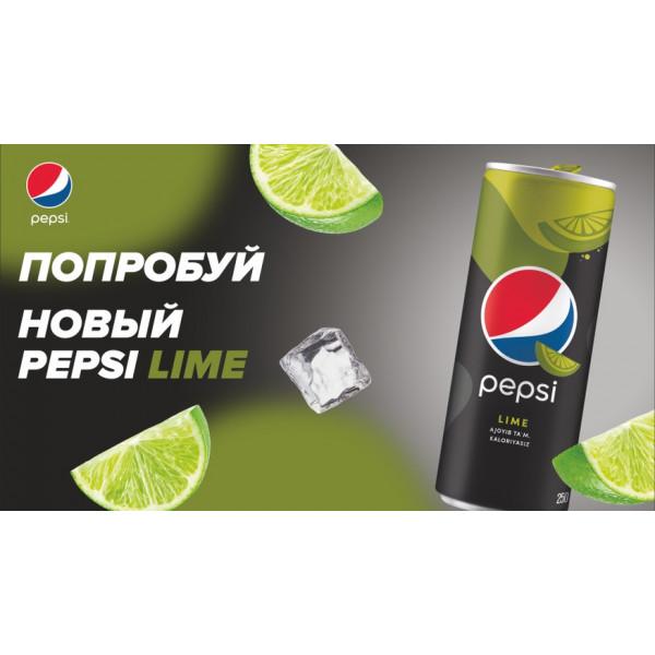 """Газированный напиток """"Pepsi Lime"""""""
