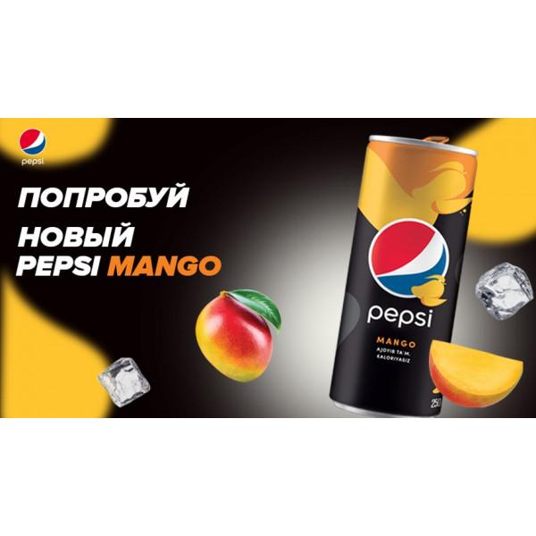 Газированный напиток Pepsi Mango
