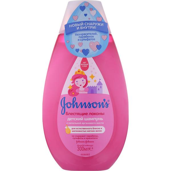 Johnson's Baby Детский шампунь Блестящие локоны, без парабенов, фталатов, сульфатов и красителей, 300 мл