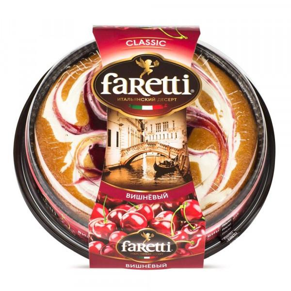 Classic Faretti вишнёвый