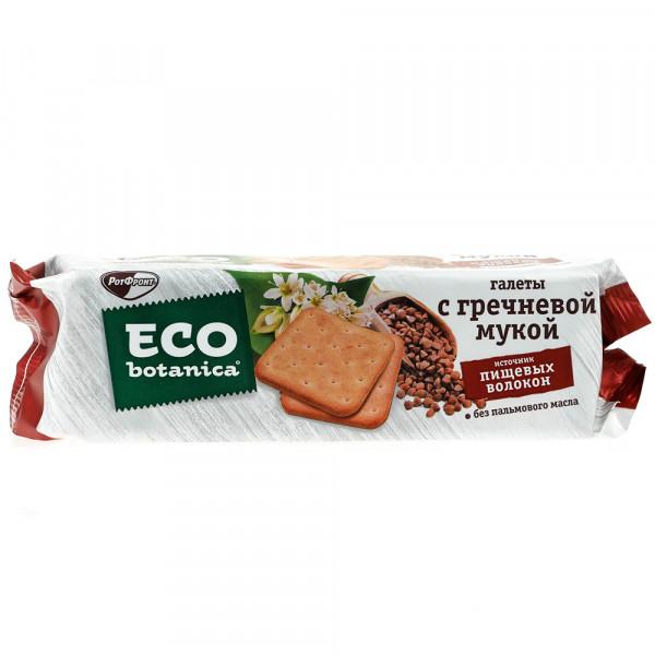 """Печенье """"ECO botanica"""" с гречневой мукой, 145 gr"""
