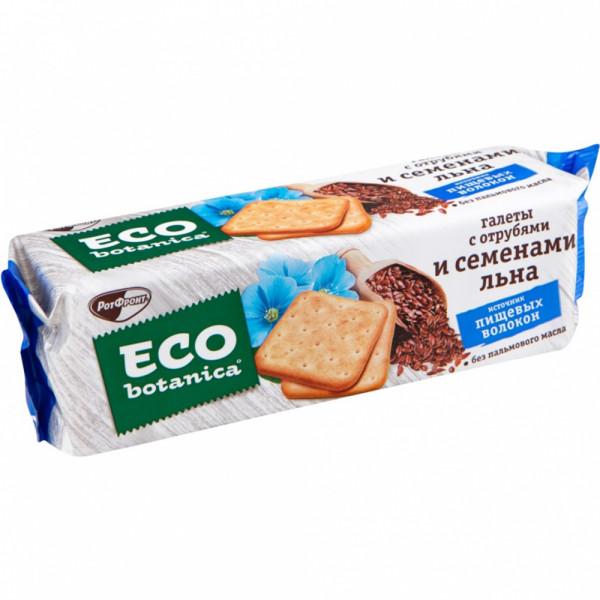 """Печенье """"ECO botanica"""" с семенами льна, 145gr"""