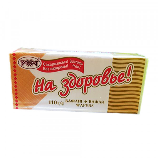 "Вафли ""РАХАТ"" На здоровье, без сахара  110gr"