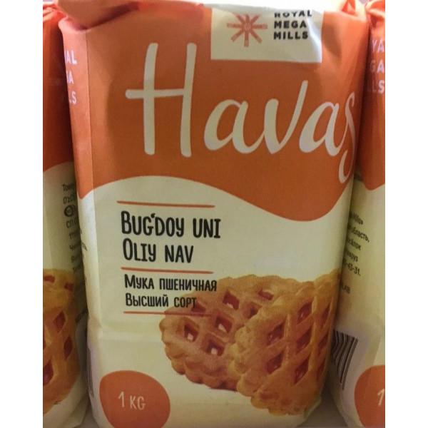 Мука Пшеничная Havas в/с (1кг)