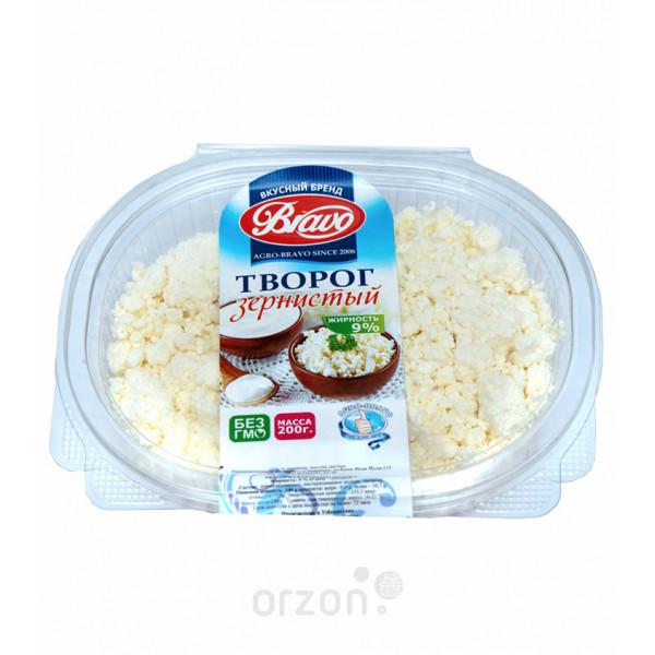 Творог AGRO BRAVO зернистый 9%, упак., 200 гр