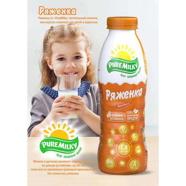 Pure Milky Ряженка 4% 500гр (пэт-бут)