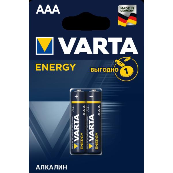 Батарейка VARTA ENERGY AAA блистер 2 шт