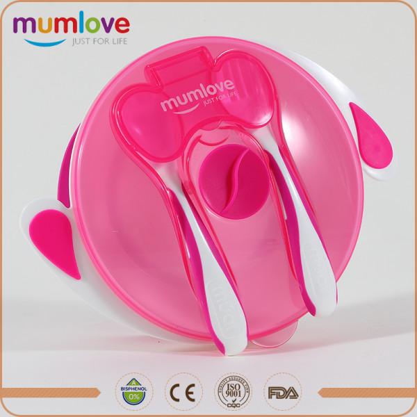 Продукция для детей Mumlove Набор пос 3 пред