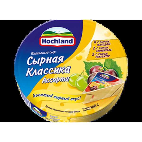 """Плавленный сыр """"Хохланд"""" сегмент 140 гр."""