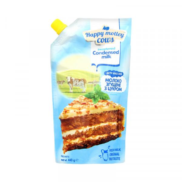 Сгущенное Молоко Happy motley cows Нежирное 440гр м/у