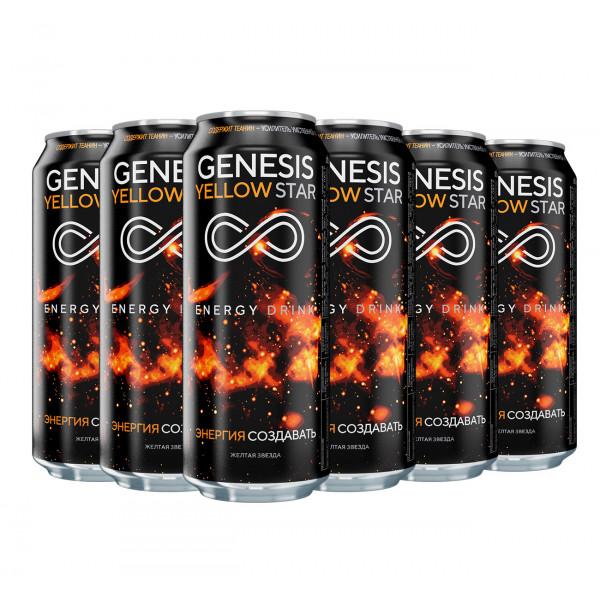 Энергетический Напиток Genesis 0.5ml
