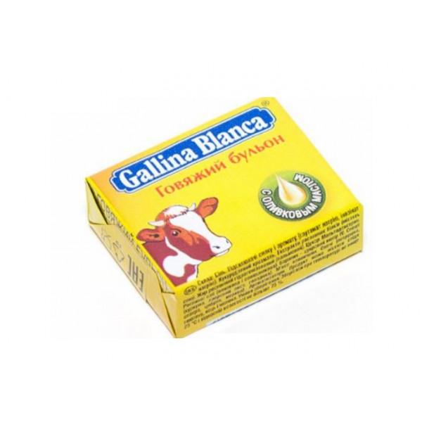 Кубик Gallina Blanca Говяжий бульон