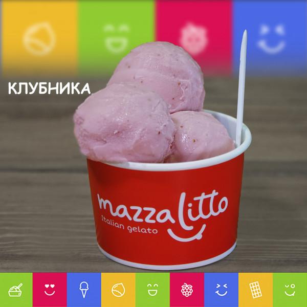 Мороженое клубничное (1 шарик)