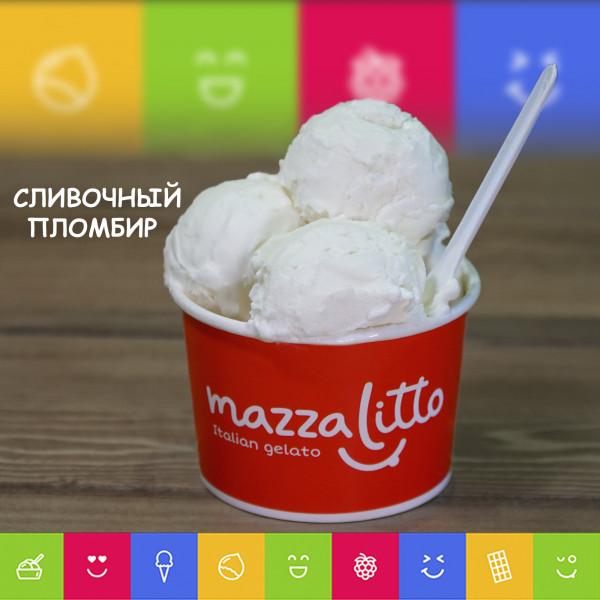 "Мороженое ""Сливочный Пломбир"" (1 шарик)"