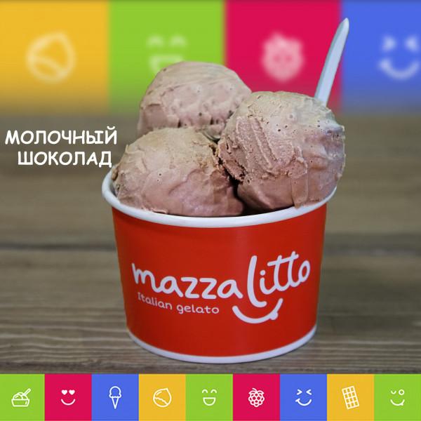 Мороженое шоколадное (1 шарик)
