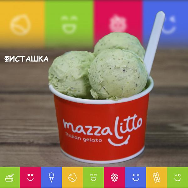 Мороженое фисташковое (1 шарик)