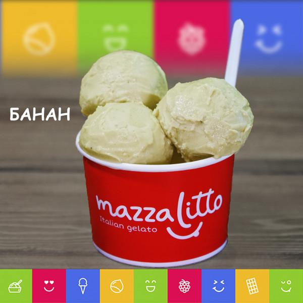 Мороженое банановое (1 шарик)