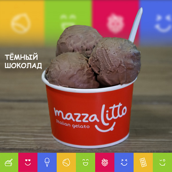Мороженое с темным шоколадом (1 шарик)